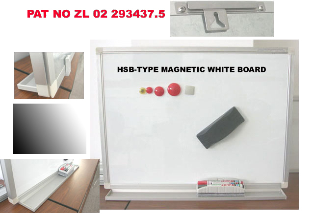 HSB Magnetic White Board System